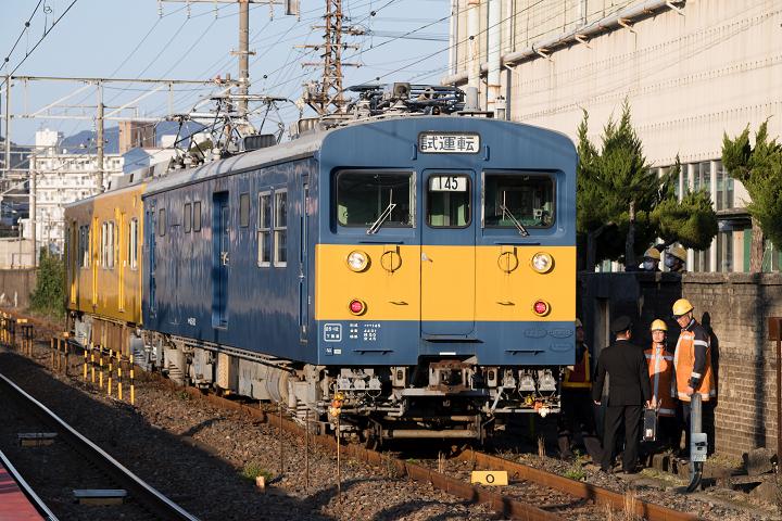 クモヤ145-735s