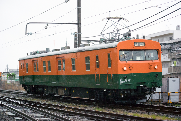 クモヤ143-268s