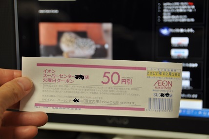 022350円券