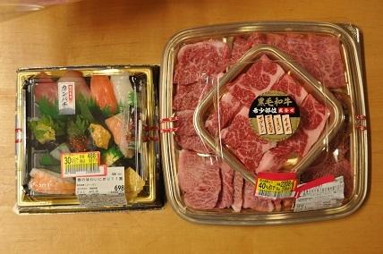 0403肉