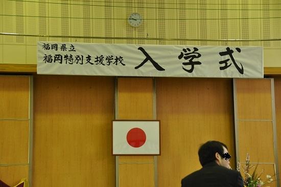 0407入学式