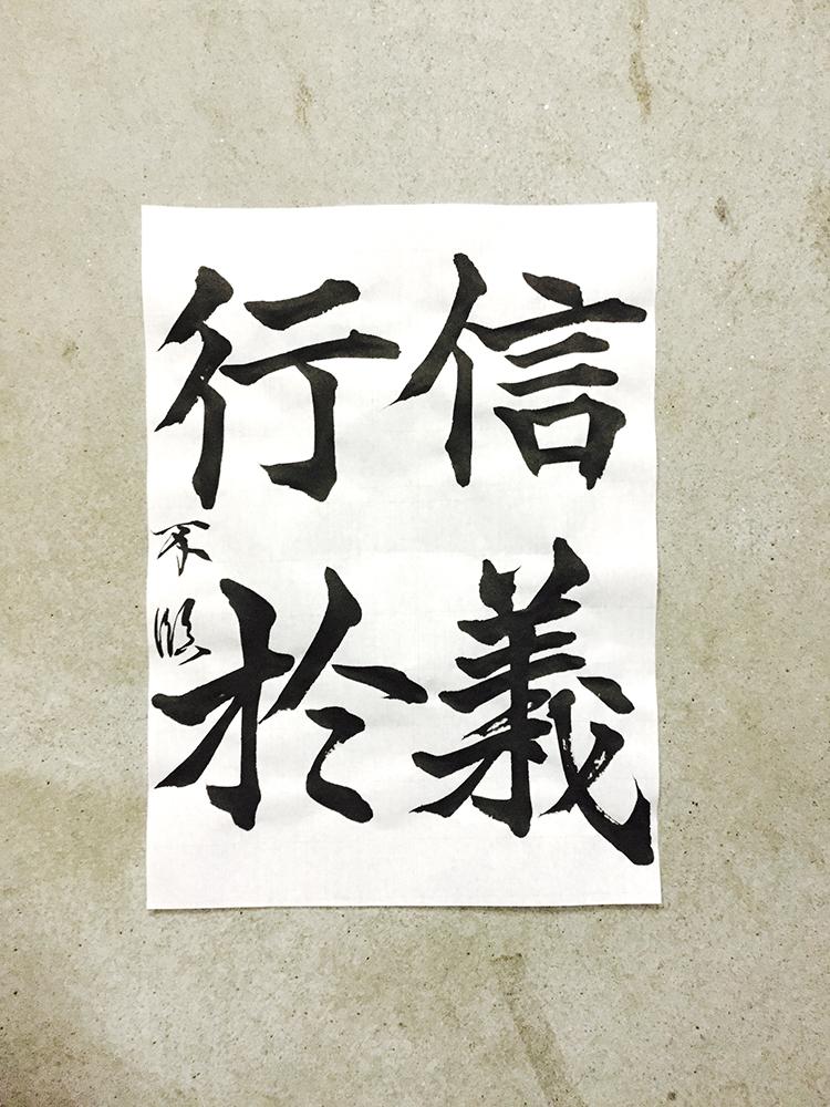 20170212_koteihi_1s.jpg