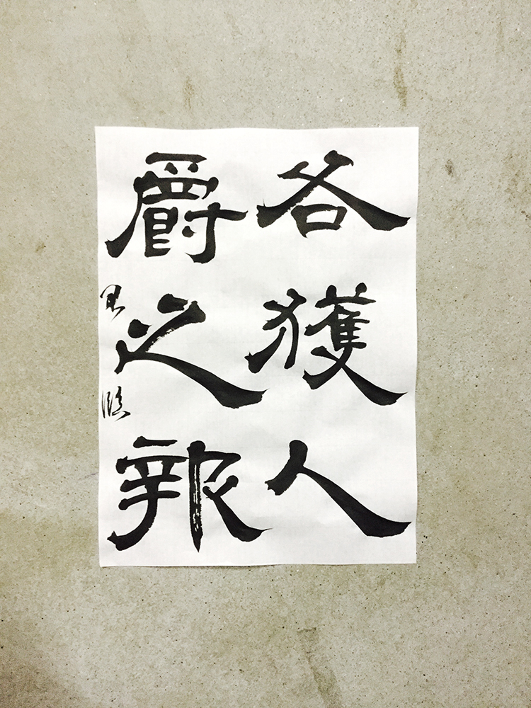 20170212_sozenhi_1s.jpg