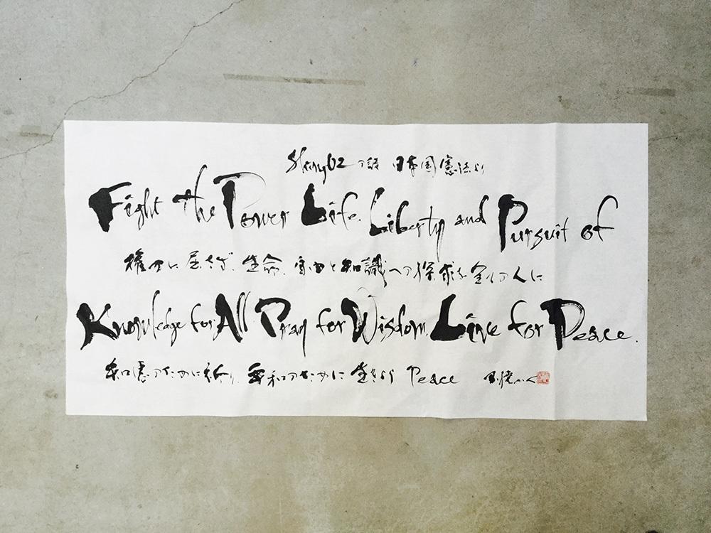 20170325_kenpo_1s.jpg