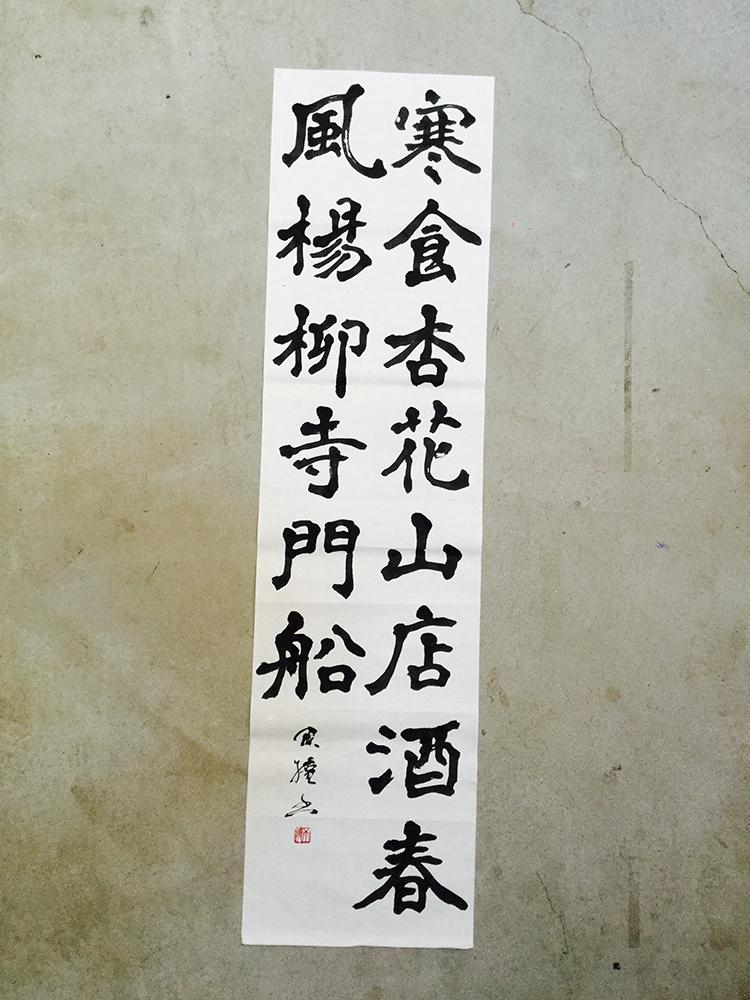 20170425_kanji_1s.jpg