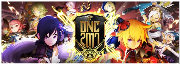 DNC_20170331.png