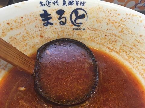 えび辛そばスープ