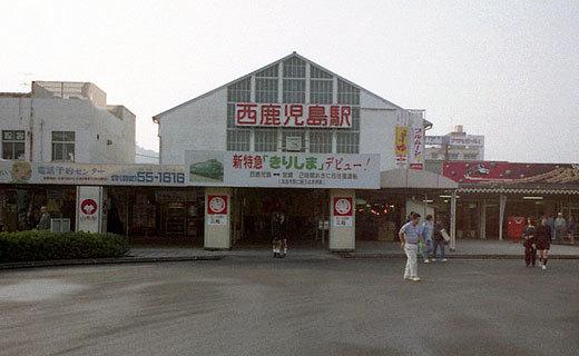19951031鹿児島780-2