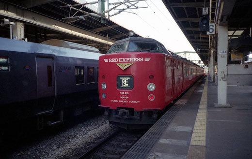 19951109ツバメ乗車811-1