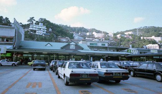 19951111熱海旅行840-1