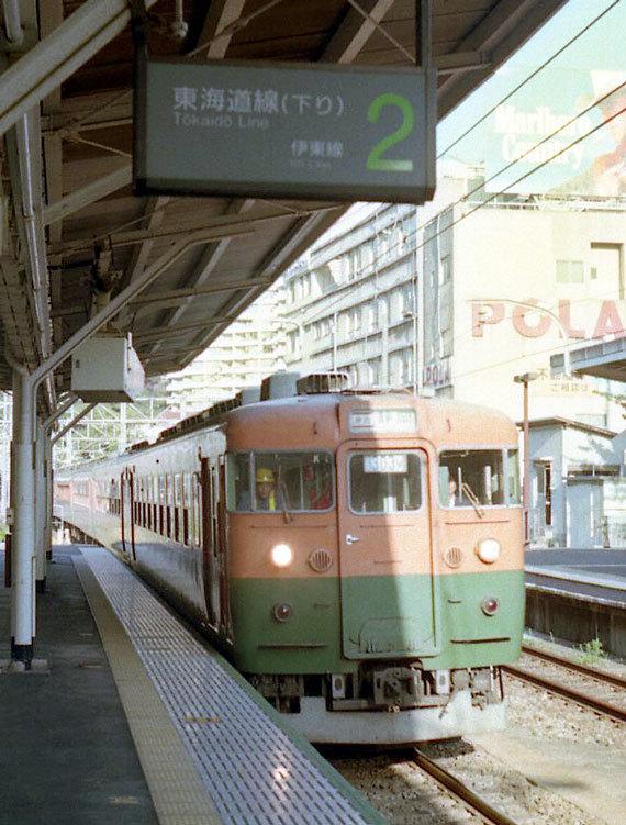 19951111熱海旅行844-1