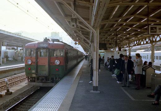 19951111熱海旅行845-1