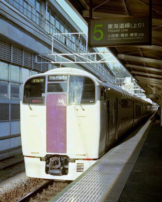 19951111熱海旅行847-1