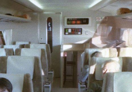 19951111熱海旅行848-2