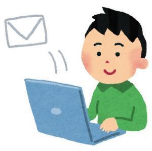 computer_mail_convert_20170308200307.jpg