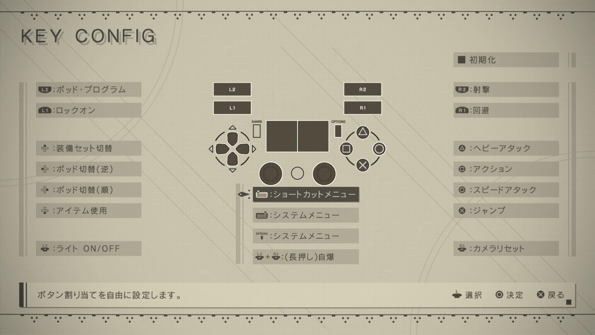 NA_02_02.jpg