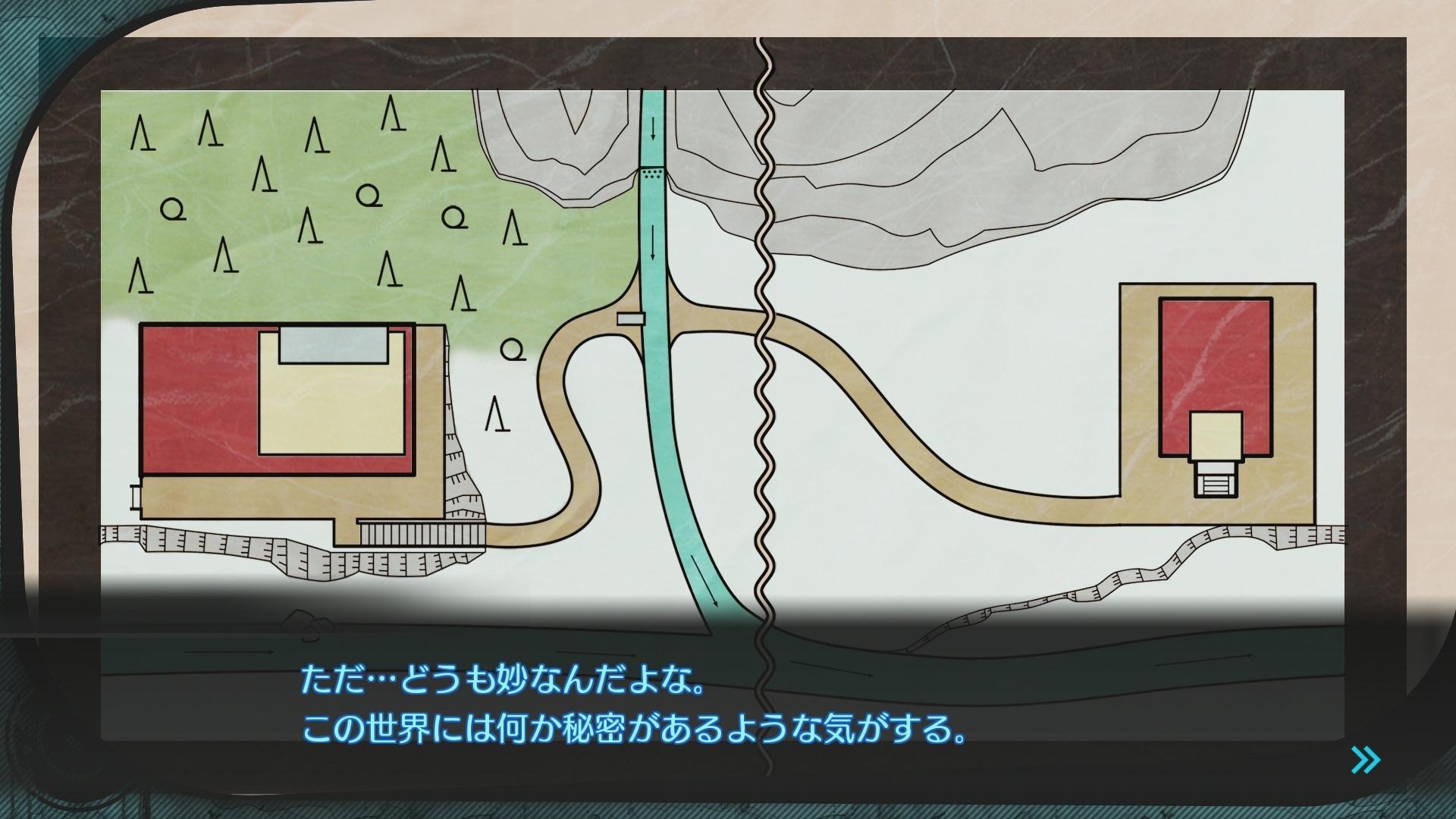 NDRV3_07_05.jpg