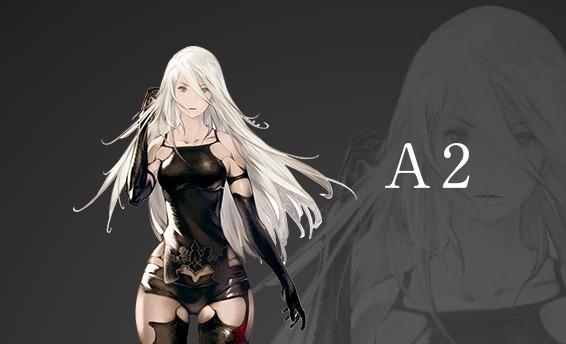 a2 ニーアオートマタ