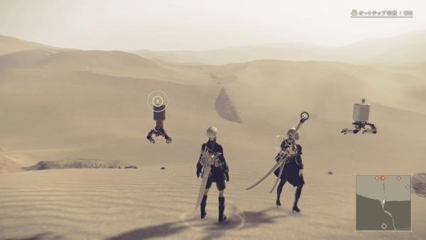 砂漠 ニーアオートマタ