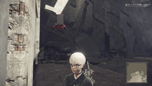 アダムの眼鏡 ニーアオートマタ