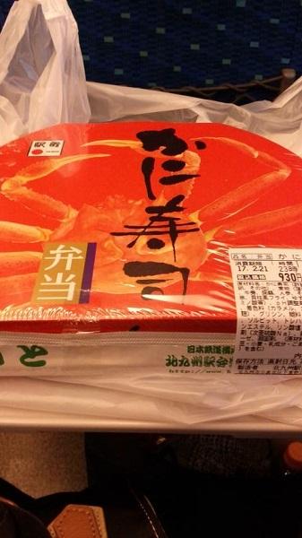 かに寿司弁当♪