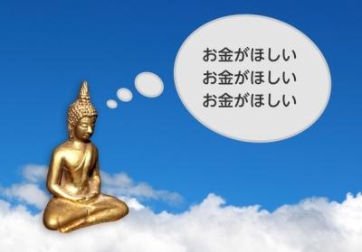 yokubou-20170407.jpg