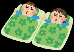 おすすめ保育園用、お昼寝布団