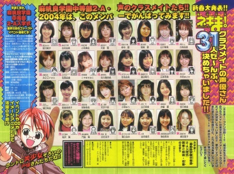 mangasakushaakamatuken02.jpg