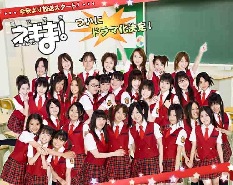 mangasakushaakamatuken03.jpg