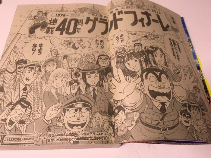 mangasakushaakimotoosamu73.jpg
