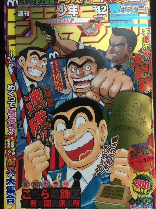 mangasakushaakimotoosamu75.jpg