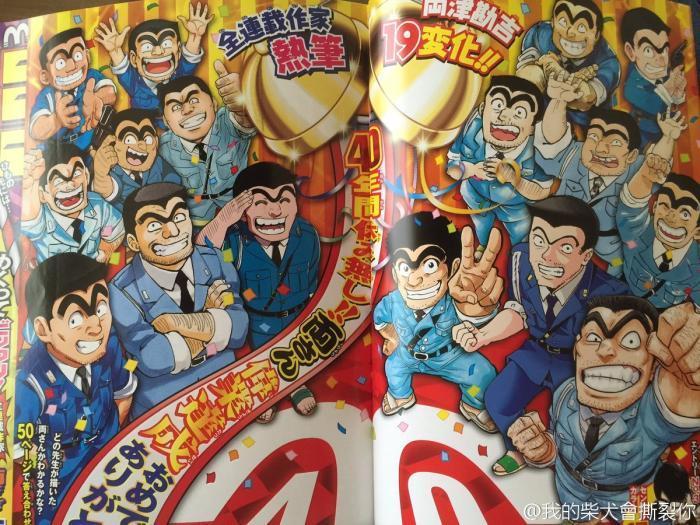 mangasakushaakimotoosamu76.jpg