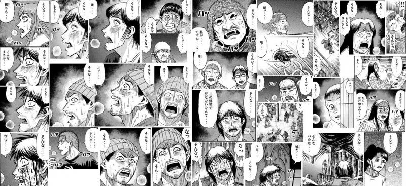 mangasakushamatumotokouji35.jpg