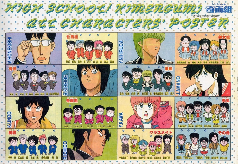 mangasakushashinzawa11.jpg