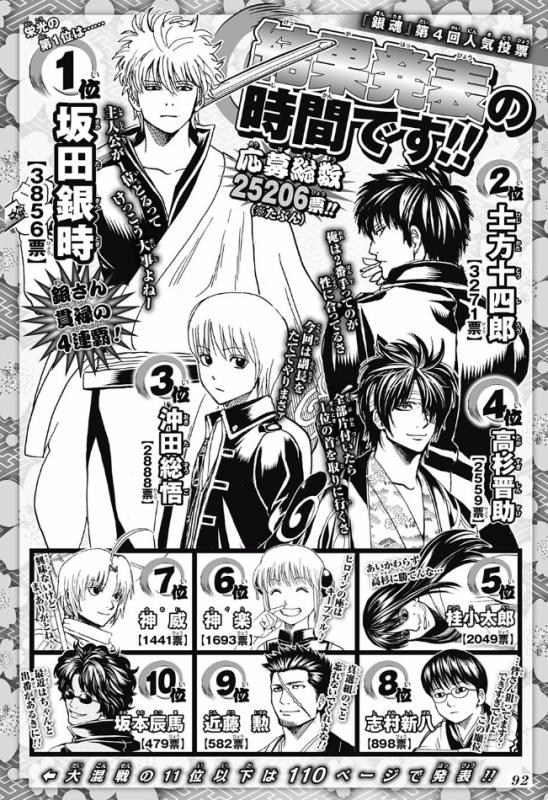 mangasakushasorachi10.png