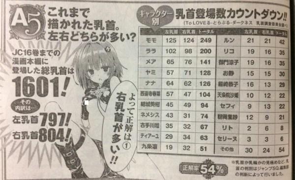 mangasakushayabuki42.jpg
