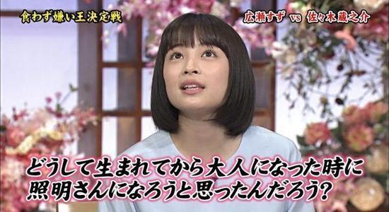 yuumeijinhirosesuzu01.jpg