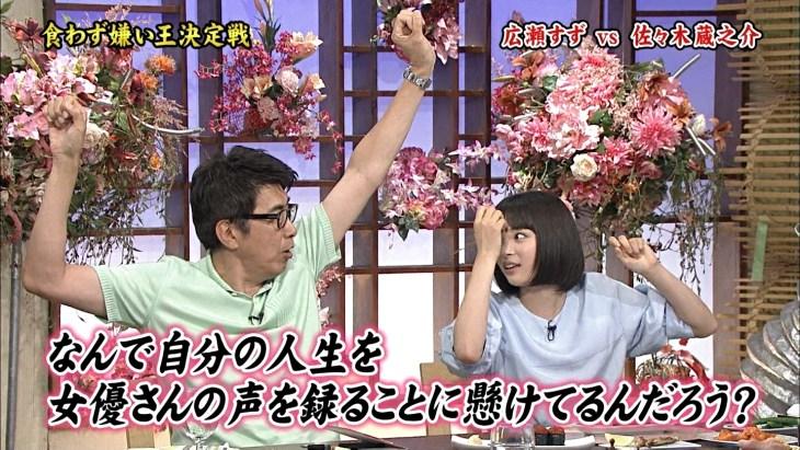 yuumeijinhirosesuzu03.jpg