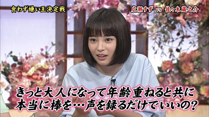 yuumeijinhirosesuzu04.jpg
