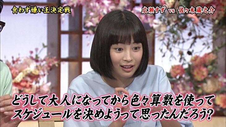 yuumeijinhirosesuzu05.jpg