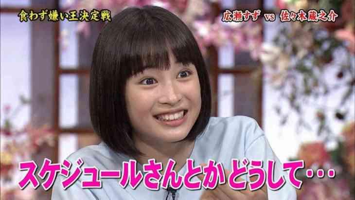 yuumeijinhirosesuzu06.jpg