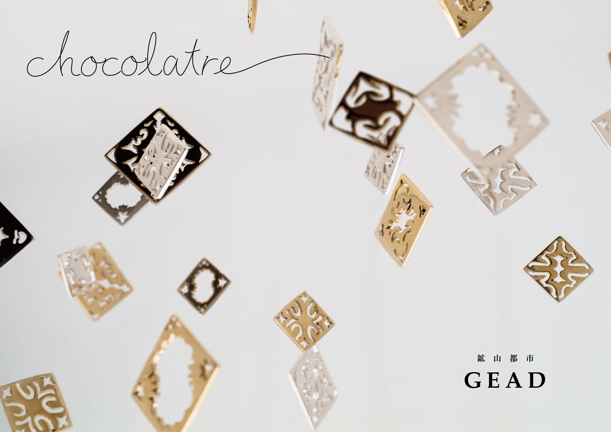 chocolatre_170315_0016.jpg