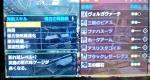 C88Q-fZUMAEOzz1.jpg