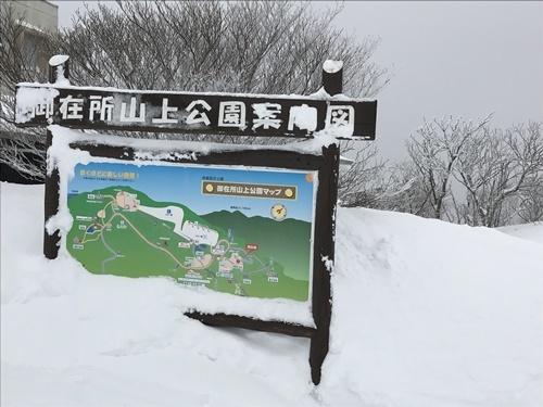 山頂公園は積雪140センチ