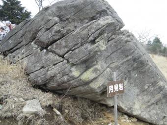 岩場登りの基本練習の岩170426
