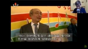 Live North Korean News 1(謎の日本人)