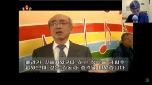 Live North Korean News 2(謎の日本人)