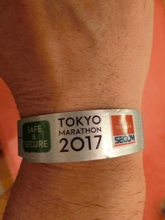 東京マラソン前リストバンド