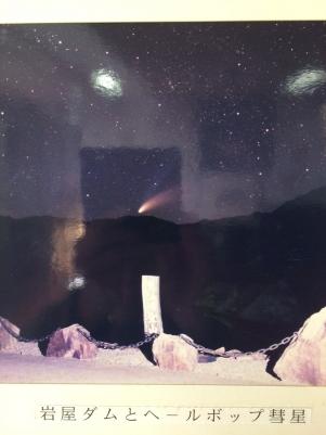 彗星 (1)