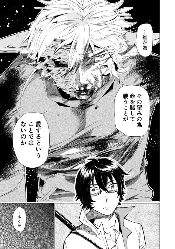 外伝17作品_013